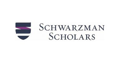 Schwarzman Scholars Program 2020 for International Masters Students