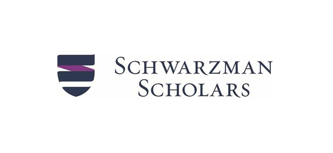 Schwarzman Scholars Program 2020 for International Masters Students