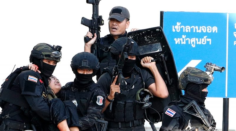 Thailand mass shooting: What we know so far | News