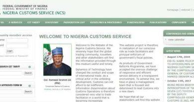 Nigeria Customs Service Recruitment 2020 (Latest Updates) www.customs.gov.ng