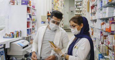 Iran sees highest daily rise in coronavirus cases in weeks: Live | Coronavirus pandemic News
