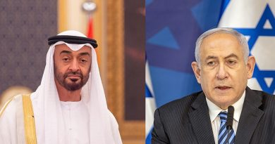 Israel and UAE announce normalisation of relations with US help | USA News