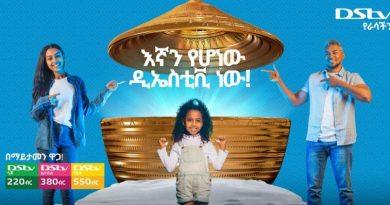 Multichoice Group's Laser Focus On Ethiopia