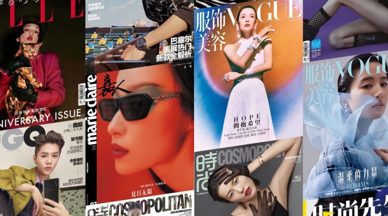 What Fashion Media Can Learn From the Chinese Model | BoF Professional, China Decoded