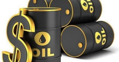 Nigeria's Oil & Gas Earnings Climb To N24trn In 5yrs — Economic Confidential